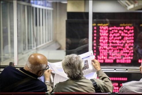 نحوه فروش سهام های شرکت های دولتی تخصیص یافته به مردم